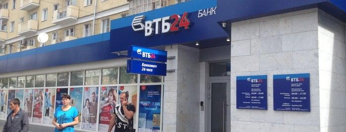 ВТБ24 is one of ВТБ24 Офисы в Воронеже.