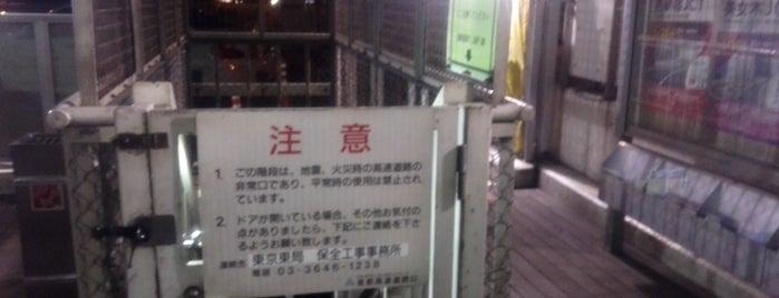 首都高 駒形PA is one of 首都高6号向島線・三郷線.