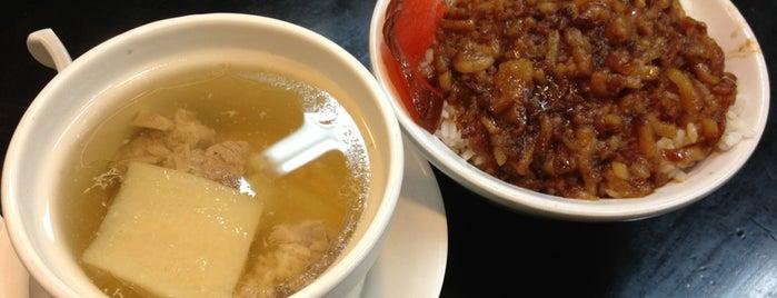 鬍鬚張 is one of My Taiwan.
