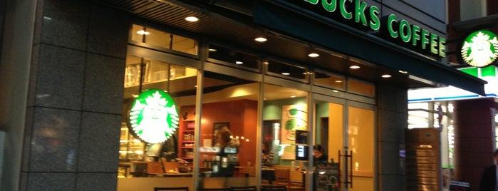 Starbucks Coffee 渋谷3丁目店 is one of Starbucks Coffee (東京23区:千代田・中央・港以外).