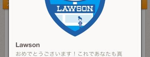ローソン H品川インターシティ店 is one of 品川インターシティショップリスト.