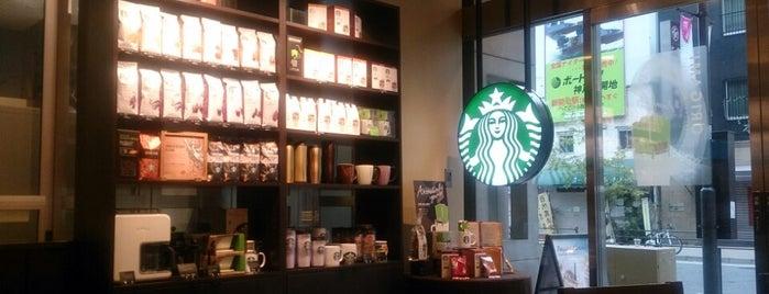 Starbucks Coffee 神戸元町駅前店 is one of Starbucks Coffee.