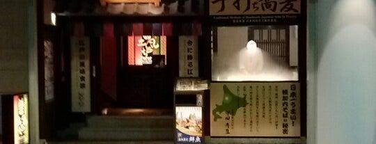 土風炉 夢町小路 品川店 is one of 品川インターシティショップリスト.