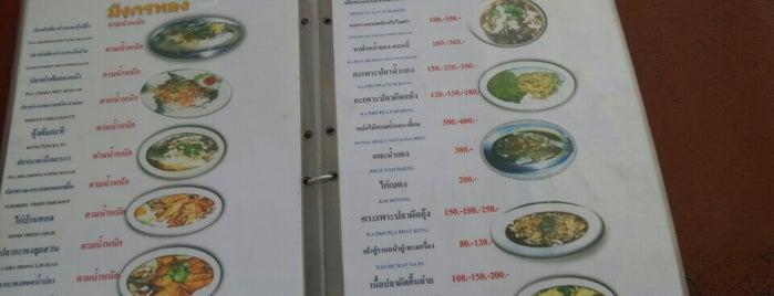 ภัตตาคารมังกรทอง is one of Favorite Food.