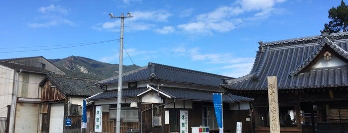 Tsugi-Tsugi-Kintsugi is one of etc2.