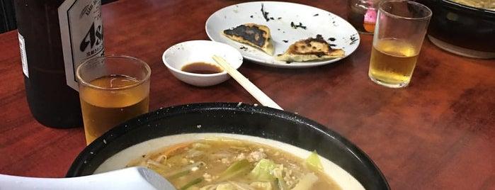 大番食堂 is one of The 麺.
