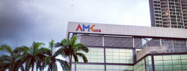 AMK Hub is one of Must-visit Malls in Singapore.