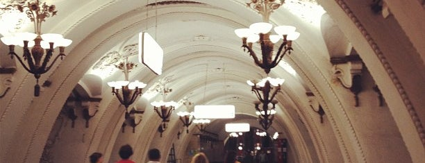 Метро Тверская (metro Tverskaya) is one of Complete list of Moscow subway stations.