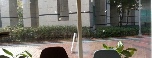 Café Miette is one of 추천하는 맛집.