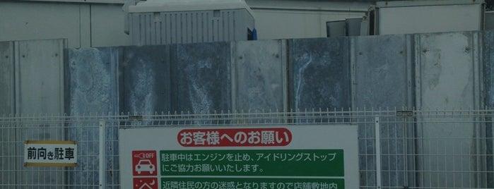 セブンイレブン広川藤田店 is one of セブンイレブン 福岡.