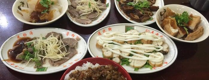 通化街米粉湯魯肉飯(林森三店) is one of Favorite Restaurants in Taiwan.