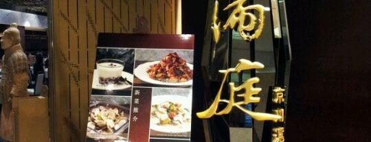 Modern China Restaurant 金滿庭京川滬菜館 is one of Hk fav restaurant list.