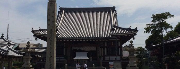 別宮山 金剛院 南光坊 (第55番札所) is one of 四国八十八ヶ所霊場 88 temples in Shikoku.