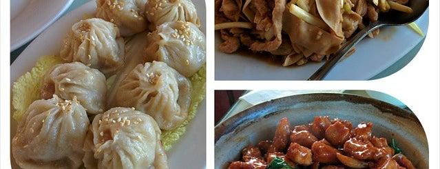 Shanghai Cafe is one of 20 favorite restaurants.