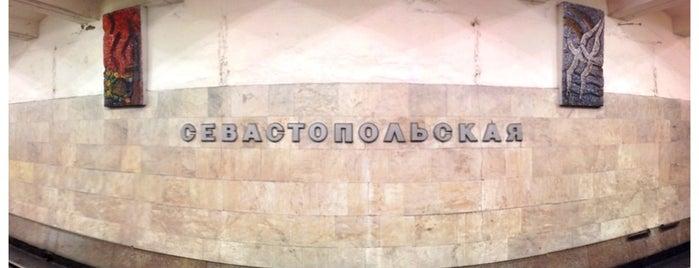 metro Sevastopolskaya is one of Complete list of Moscow subway stations.