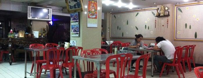 สง่าบริการ (เจ้าเก่า) is one of Bangkok_One2go.