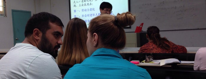 South China Normal University Foreigner Domitory is one of 广州市.