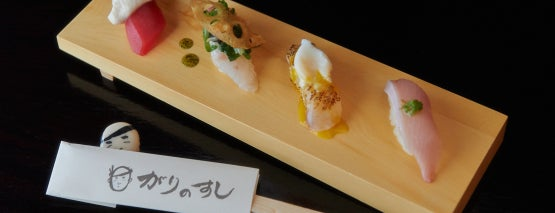 Sushi of Gari is one of Best Sushi Restaurants.
