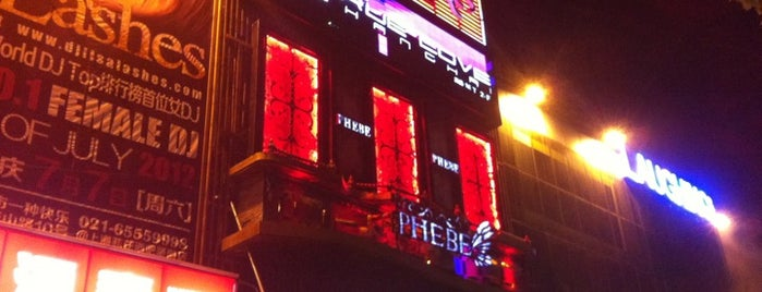 Phebe 3D is one of Clubbing in Shanghai #4sqCities.