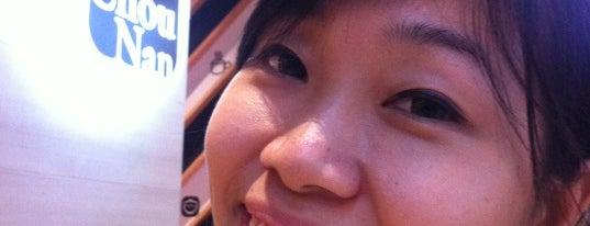 ChouNan (โชวนัน) チョウナン is one of Enjoy eating ;).