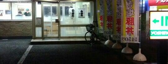吉野家 谷和原インター店 is one of Guide to つくばみらい市's best spots.