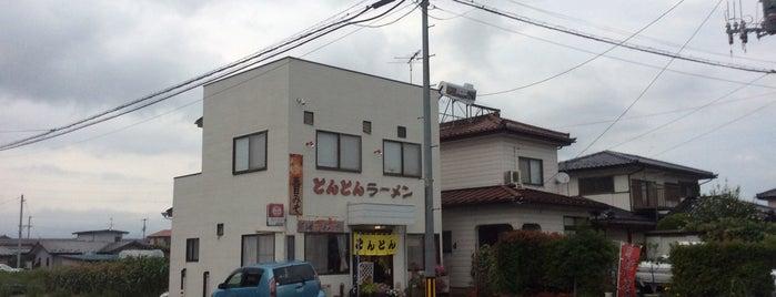 とんとんラーメン is one of The 麺.