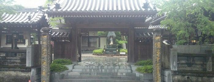 大栗山 花蔵院 大日寺 (第13番札所) is one of 四国八十八ヶ所霊場 88 temples in Shikoku.