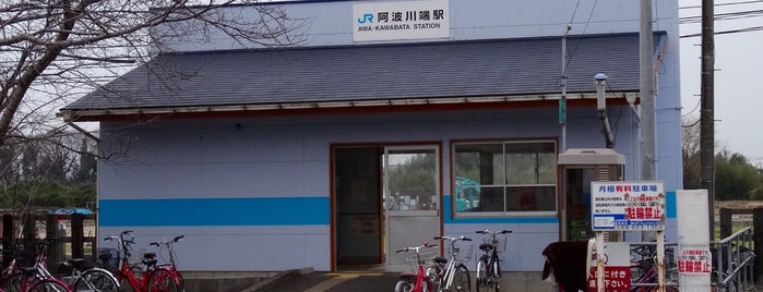 JR 阿波川端駅 is one of JR.