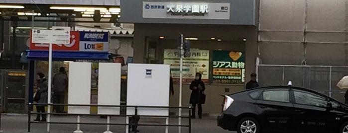 大泉学園駅 南口 is one of 喫煙所.