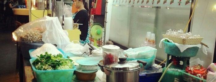 ร้านยำธัญยธรณ์ is one of Top picks for Food Trucks.