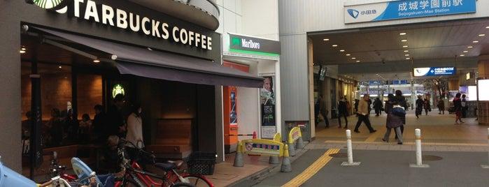 Starbucks Coffee 成城店 is one of Starbucks Coffee (東京23区:千代田・中央・港以外).