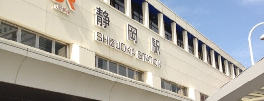 静岡駅 (Shizuoka Sta.) is one of JR線の駅.
