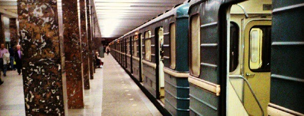 Метро Речной вокзал (metro Rechnoy Vokzal) is one of Complete list of Moscow subway stations.