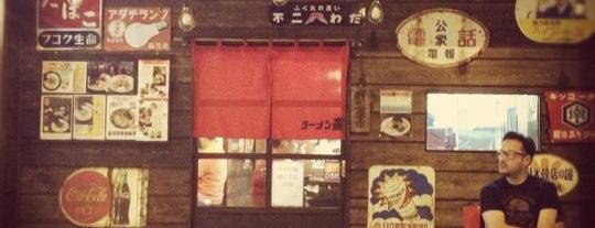 Ramen Kureha is one of Japan Style日式.
