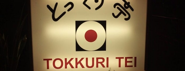 Tokkuri-Tei is one of Favorites, Waikiki.