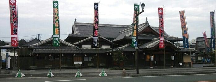 さくら湯 is one of 温泉.
