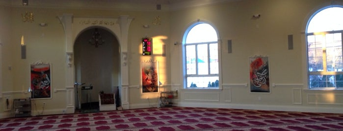 Islamic Association of Long Island is one of masjids in tristate area.