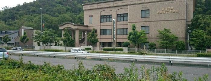 創価学会 岐阜東文化会館 is one of 創価学会 Sōka Gakkai.