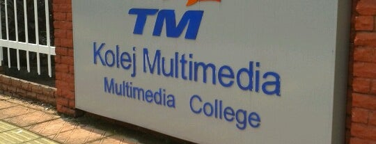 Multimedia College is one of MULTIMEDIA COLLEGE.