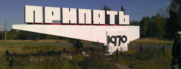 Прип'ять / Pripyat is one of Dream Destinations.