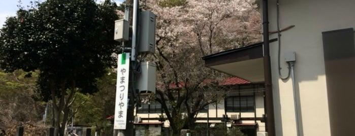 Yamatsuriyama Station is one of 東北の駅百選.
