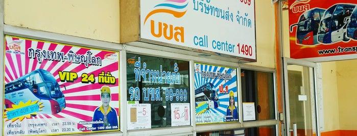 Phitsanulok Bus Terminal is one of อาร์เต้ Shop หน้าใส ผิวสวย สกินแคร์.