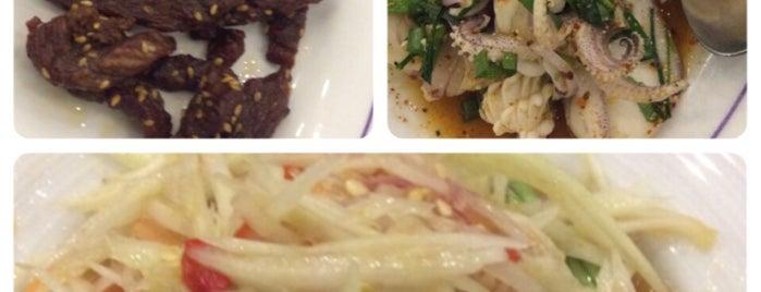 ร้านส้มตำ is one of Favorite Eateries!.