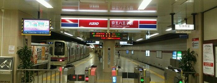 Keiō-hachiōji Station (KO34) is one of 喫煙所.