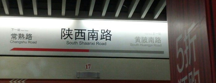 S. Shaanxi Rd. Metro Stn. is one of Metro Shanghai.