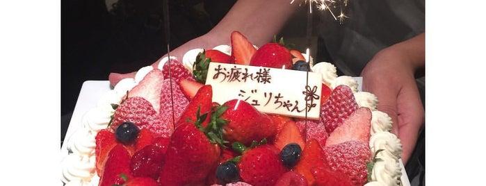 渋谷焼肉 ざぶとん is one of 渋谷周辺おすすめなお店.