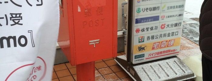 セブンイレブン 宗像自由ケ丘店 is one of セブンイレブン 福岡.