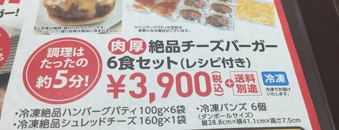 ロッテリア 小田原ダイナシティ店 is one of お食事処.