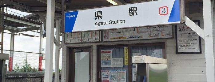 Agata Station is one of 東武伊勢崎線.