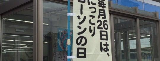 ローソン 花巻インター二枚橋店 is one of LAWSON in IWATE.